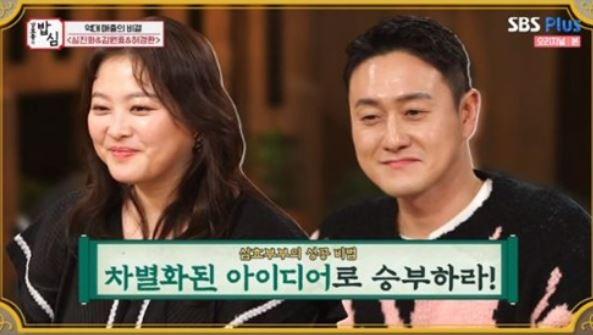 SBS Plus 예능프로그램 '강호동의 밥심'