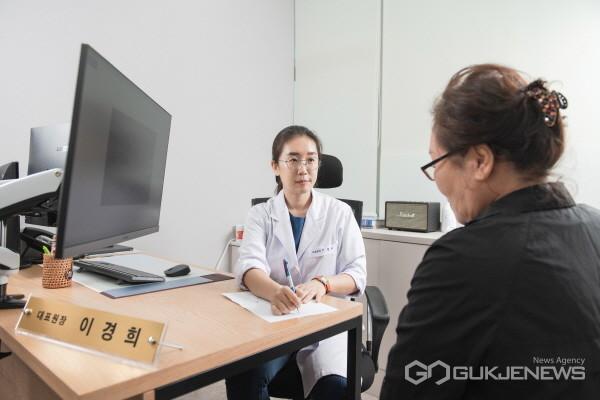 사진 : 가온유외과의원 이경희 대표원장