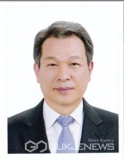 강남대학교 김병일 교수, (사)한국조세법학회 신임 학회장 취임