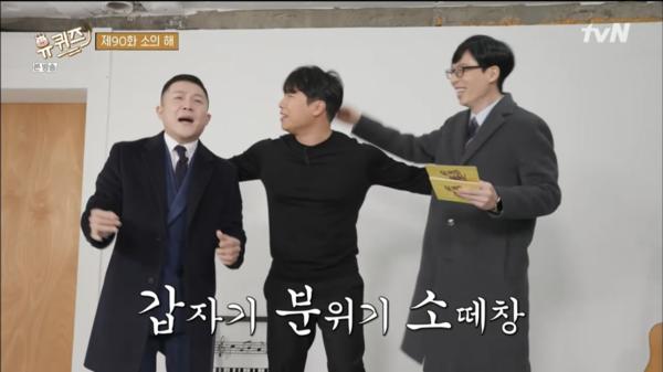 'sg워너비' 김진호, 예술의 여신 '뮤즈' 정답 맞추기 실패
