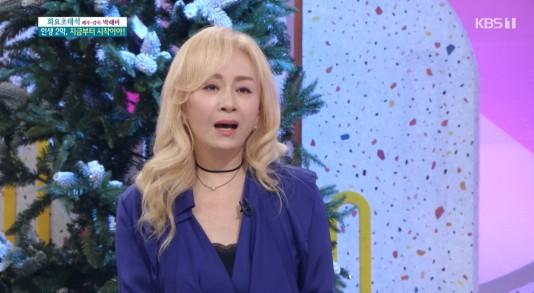 박해미 나이·남편 음주운전까지 아침마당 출연 화제