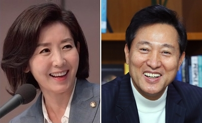 국민의힘, 서울·부산시장 1차 컷오프 확정