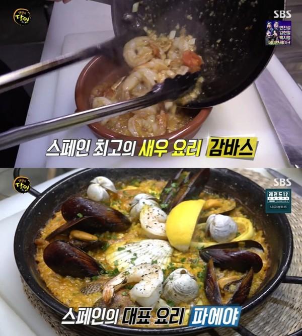 '생활의달인' 부산 스페인요리, 깊은 육수에 감동 '위치는?'