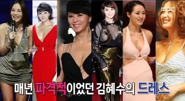 [2021 청룡영화제] 김혜수 역대 파격드레스는? 올해 나이도 화제