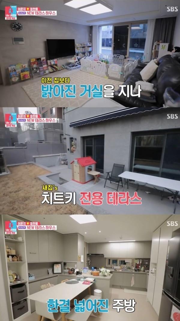 SBS '동상이몽2