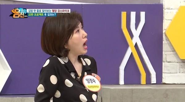 '나는몸신이다' 33한프로젝트 방법 공개