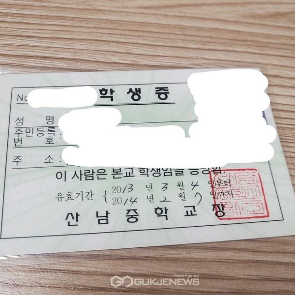[속보]'펜트하우스2' 최예빈(하은별) 학폭 논란 제기(사진= 온라인 커뮤니티)