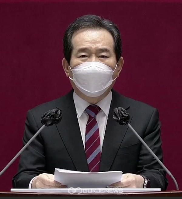 정세균 총리, 4차 재난지원금 추경 신속 처리 요청