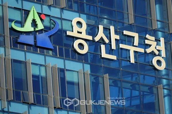 용산구, 2022-2023학년도 대학입시설명회