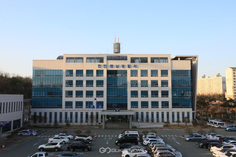 천안동남署, 외국인 밀집 지역 범죄예방 및 대응