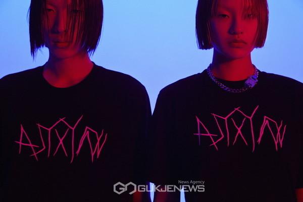 양승호의 패션 브랜드 XYN 런칭 및 캡슐 컬렉션 ALYXYN 공개