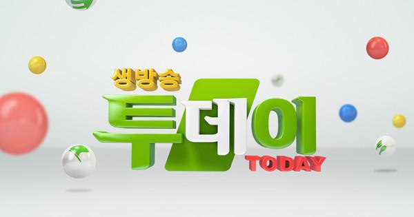 '['생방송 투데이' 오늘의 맛집] 서울 최고의 설렁탕과 일품반찬·비빔국수 맛집 위치는?