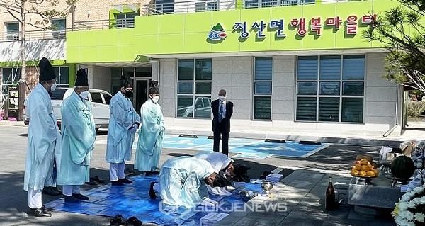 청양군,정산3.1만세운동 102주년 추모제향 봉행