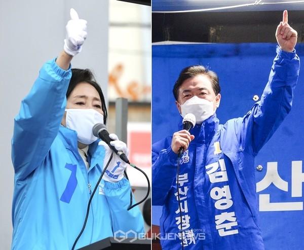 더불어민주당 박영선 서울시장 후보와 김영춘 부산시장 후보
