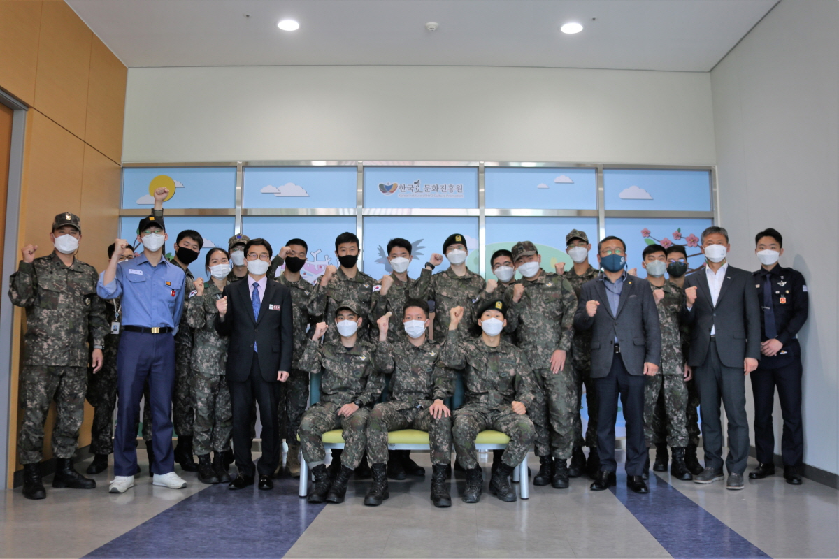 한국효문화진흥원(원장 문용훈)은 6일 자운대 근무지원단 군장병을 대상으로 2021 찾아오는 효문화 교육프로그램을 개최하고 기념촬영을 하고 있다.