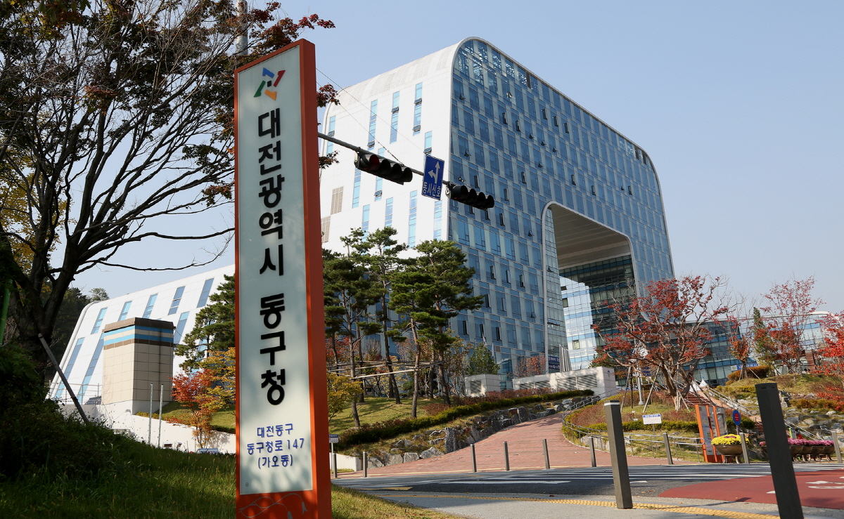 대전동구(동구청 황인호)는 청년 취업난 해소를 위해 지역 기업과 함께하는'사회적경제기업 연계 언택트 청년 일자리 지원사업'을 본격 추진한다고6일 밝혔다.