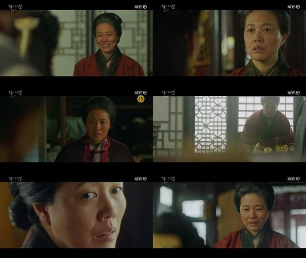 사진출처: KBS '달이 뜨는 강'