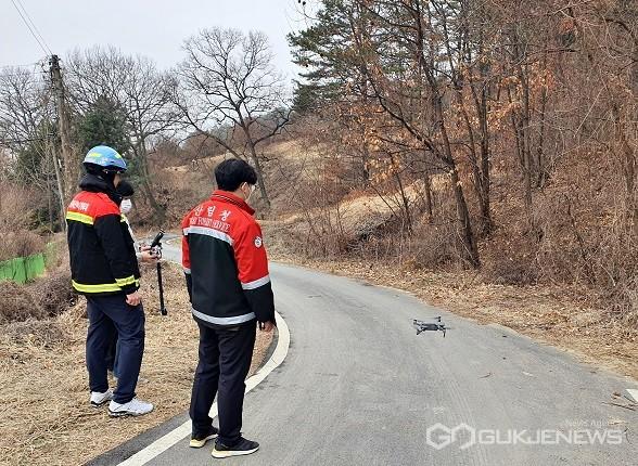 드론활용 산불예방 활동(사진=충주국유림관리소)
