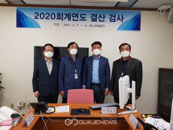 ▲ 2020 회계연도 결산검사.<사진=오산시 제공>