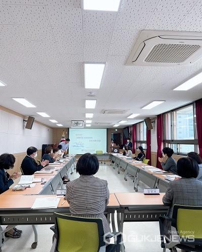 장애학생인권지원단 제1차 협의회 모습.(제공=청주교육지원청)