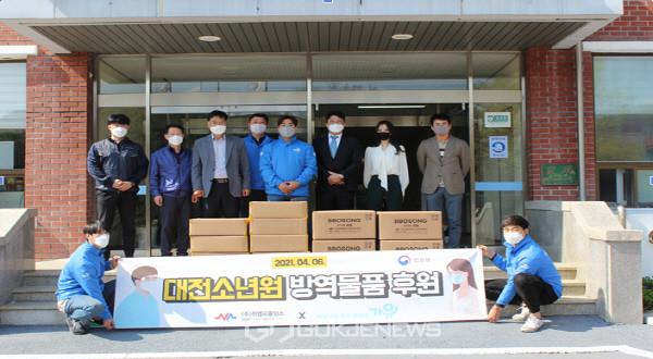 배달대행 서비스 가유, 코로나 감염을 막기위한 방역물품 대전소년원 기증