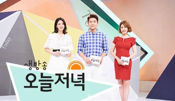 MBC'생방송 오늘저녁'