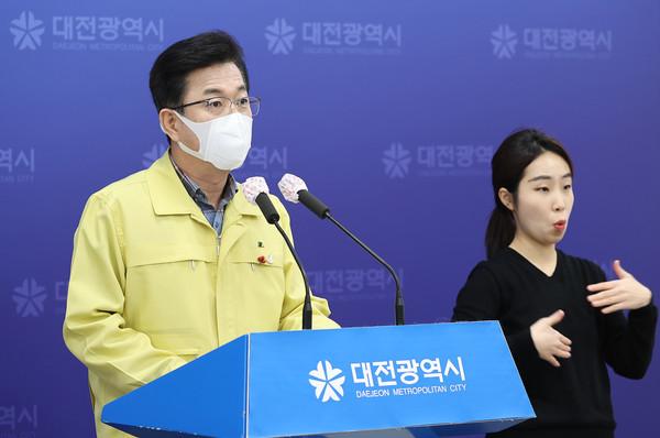 허태정 대전시장 (출처=대전시 제공)