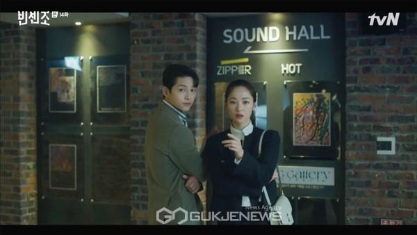 눈길 사로 잡는 '빈센조' 전여빈 오피스룩, 포인트는 백 [사진출처=tvN '빈센조']