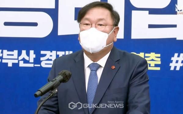 김태년 더불어민주당 대표 직무대행.