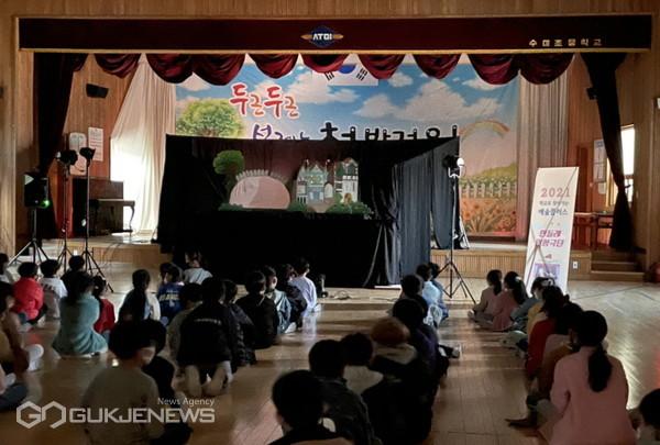 지난 3월 민들레인형극단, 수미초등학교에서 인형극 공연 모습/제공=부산교육청