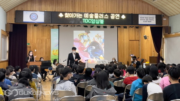지난 3월 TDC앙상블, 연학초등학교에서 실내악 공연 모습