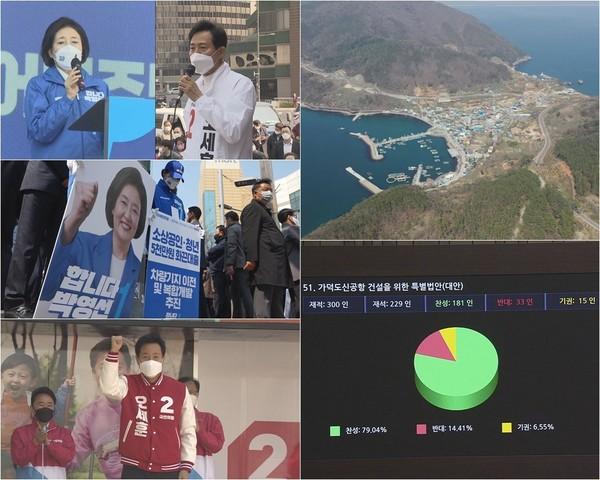 사진제공: TV 조선