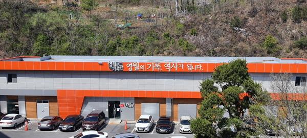 <사진제공=영월군>
