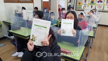 '도서관이 학교로 찾아갑니다' 하남시, 학교 연계 독서문화 프로그램 운영(사진=하남시)