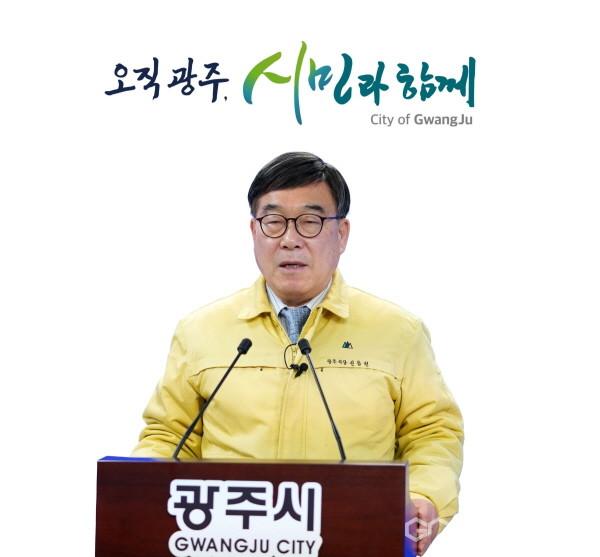 (사진제공=광주시) 신동헌 광주시장, 코로나19 예방접종 온라인 브리핑