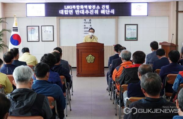 (사진제공=창녕군) 8일 한정우 군수가 반대추진위원회 해단식에서 그동안의 노고를 격려하고 있다.