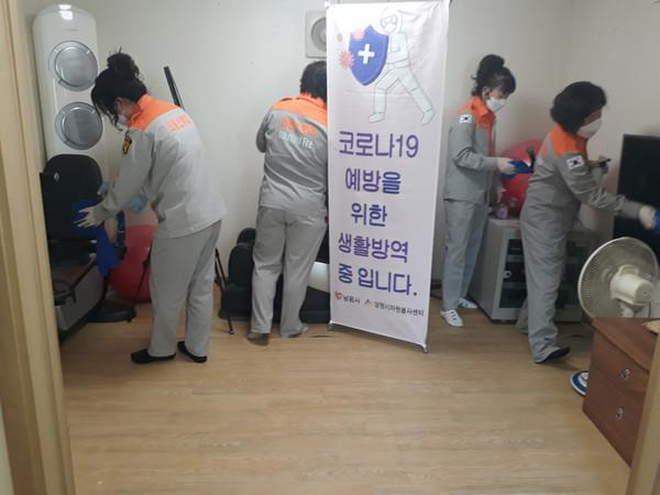 <사진설명:남원여성의용소방대코로나19방역추진>