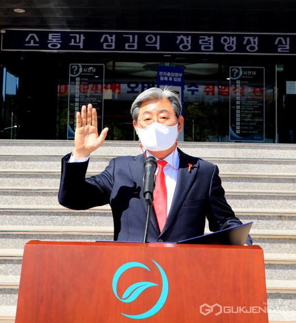 오태완 제48대 의령군수가 취임선서를 하고 있다.