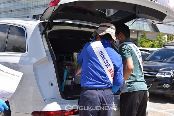 성남시 13일 ' 화훼 드라이브 스루 직거래 장터' 연다(지난해 5월 자료사진)
