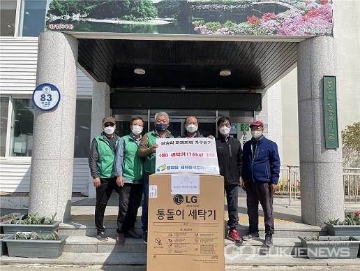 봉양읍 새마을지도자협의회 물품기탁 모습(사진=제천시)