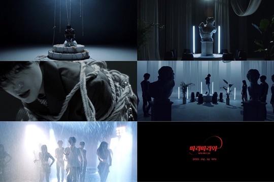 김희재 티저, 가수 영탁 프로듀싱 '화제'