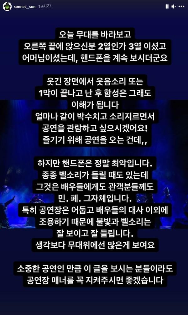 손승연 인스타그램