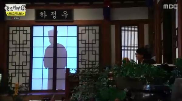 MBC '놀면뭐하니'