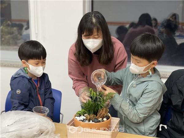 (사진제공=영덕군건강가정다문화가족지원센터)