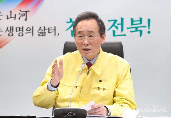 송하진 전북도지사.