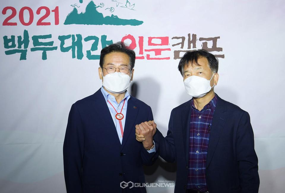 최기문 영천시장과 초청명사 신병주 건국대 사학과 교수