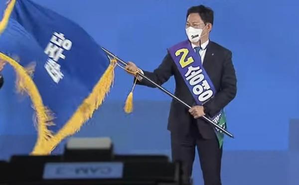 송영길 더불어민주당 당대표가 2일 오후 당대표에 당선된 후 당기를 힘차게 흔들어보이고 있다.