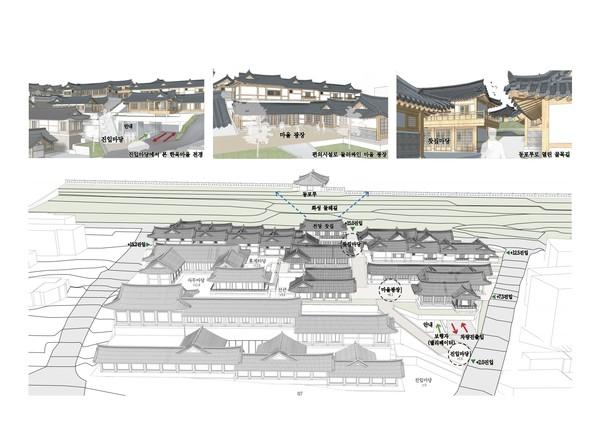 경기도 수원시가 팔달구 남수동 일원에 짓는 '한옥체험마을' 에 들어설 한옥 설계 공모 당선작. 제공=수원시청
