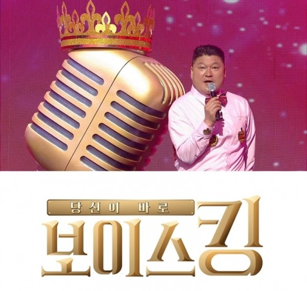 '보이스킹' 강호동 주축으로 남진·김성환·김연자·윤일상·소향 킹메이커 발탁