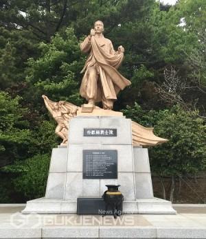 부산진구 초읍동 (어린이공원 내)에 위치한 '박재혁의사 상' 모습/제공=부산보훈청